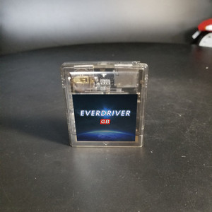 Everdrive-GB
